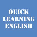 Быстрое изучение английского языка